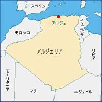 アフリカ/アルジェリア/ALGERIA/首都アルジェ/barsdesign